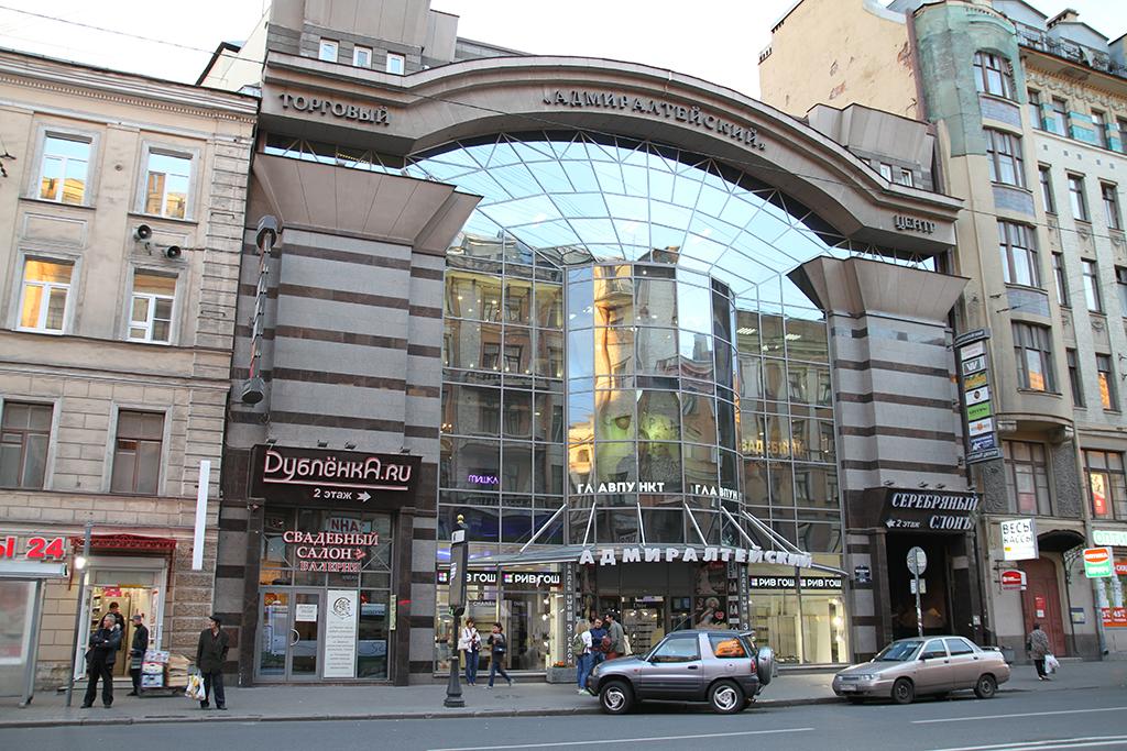 Торговый центр, 2 этаж